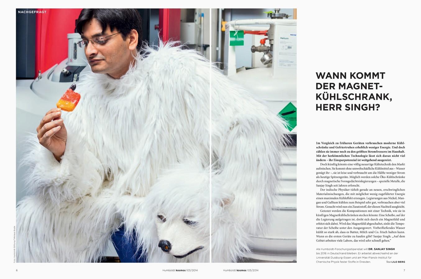 Sanjay Singh at Max-Planck-Institute in Dresden by Nikolaus Brade.